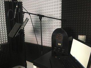 Estudio de grabación propio