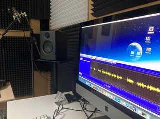 Home estudio de grabación propio